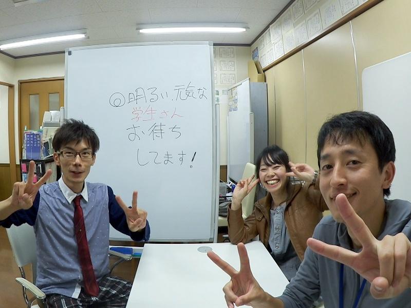 大学受験の桔梗会index画像