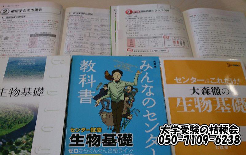 文書1-8