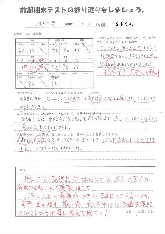scan-24_R