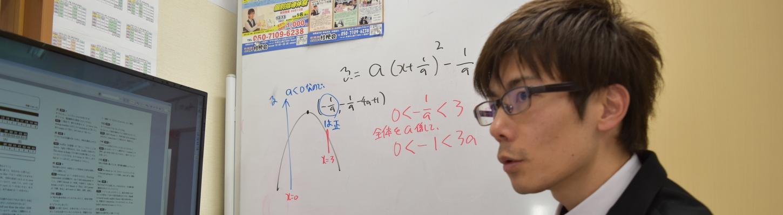 【個別カリキュラムコース】ゼロから「政治経済」を極めて関関同立 法学部合格!!