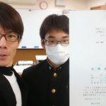【合格体験記2017】富山大学経済学部推薦入試に合格した大商生のはなし