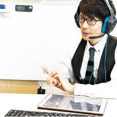 オンライン受験指導コース
